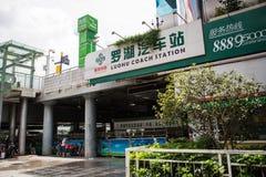 Shenzhen, Chiny, Czerwiec 24th, 2016, artykuł wstępny: Luohu stacja M obrazy stock
