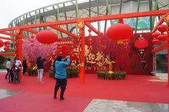 Shenzhen, Chiny: dodatków specjalnych zakupy dla wiosna festiwalu expo Fotografia Royalty Free