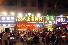 Shenzhen, Chiny: jedzenie opóźnia w nocy Zdjęcia Stock