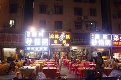 Shenzhen, Chiny: jedzenie opóźnia w nocy Zdjęcie Stock