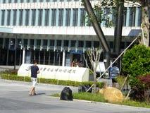 Shenzhen, Chiny: kobiet i dzieci opieki zdrowotnej szpital Obraz Stock