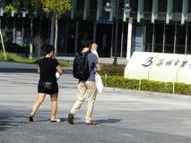 Shenzhen, Chiny: kobiet i dzieci opieki zdrowotnej szpital Zdjęcie Stock
