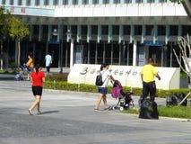 Shenzhen, Chiny: kobiet i dzieci opieki zdrowotnej szpital Zdjęcia Stock