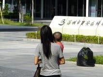 Shenzhen, Chiny: kobiet i dzieci opieki zdrowotnej szpital Obrazy Stock