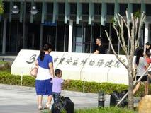 Shenzhen, Chiny: kobiet i dzieci opieki zdrowotnej szpital Fotografia Stock
