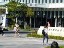 Shenzhen, Chiny: kobiet i dzieci opieki zdrowotnej szpital Zdjęcie Royalty Free