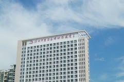 Shenzhen, Chiny: macierzyński i zdrowie dziecka szpital Obrazy Stock