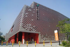 Shenzhen, Chiny: Nanshan Kulturalny i centrum sportowe Obraz Stock