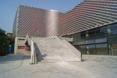 Shenzhen, Chiny: Nanshan Kulturalny i centrum sportowe Zdjęcie Stock
