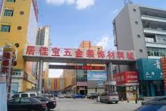 Shenzhen, Chiny: Narzędzia dekoraci materiałów miasto Obrazy Stock
