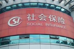 Shenzhen, Chiny: ogólnospołecznego ubezpieczenia budynku pojawienie Fotografia Royalty Free