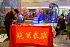 Shenzhen, Chiny: przyśpiewki sprzedawać Fotografia Royalty Free