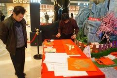 Shenzhen, Chiny: przyśpiewki sprzedawać Zdjęcia Stock