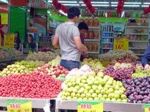 Shenzhen, Chiny: Supermarket Zdjęcie Stock