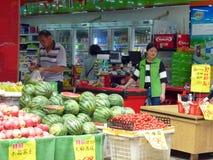 Shenzhen, Chiny: Supermarket Obrazy Royalty Free