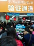 Shenzhen, Chiny: supermarket robi zakupy pełno RMB 60 Juan, z UnionPay portflem może dostawać 30 RMB Juan rabat Obrazy Stock