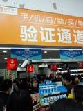Shenzhen, Chiny: supermarket robi zakupy pełno RMB 60 Juan, z UnionPay portflem może dostawać 30 RMB Juan rabat Obraz Stock