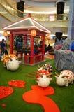 Shenzhen, Chiny: Wystrzał sztuki obrazu cakli wystawa Zdjęcie Royalty Free