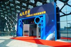 Shenzhen, Cina: Attività lunari cinesi di settimana di consapevolezza di scienza di programma di esplorazione Fotografie Stock Libere da Diritti