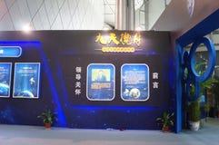Shenzhen, Cina: Attività lunari cinesi di settimana di consapevolezza di scienza di programma di esplorazione Fotografia Stock Libera da Diritti