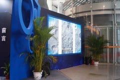 Shenzhen, Cina: Attività lunari cinesi di settimana di consapevolezza di scienza di programma di esplorazione Immagine Stock