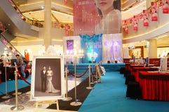 Shenzhen, Cina: attività promozionali di fotografia di nozze Immagine Stock Libera da Diritti