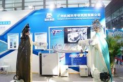 Shenzhen, Cina: Ciao tecnologia giusta Immagine Stock