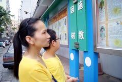 Shenzhen, Cina: Colonna di propaganda della scuola Fotografia Stock Libera da Diritti