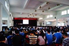 Shenzhen, Cina: Conferenza di istruzione di psicologia della scuola secondaria Fotografia Stock Libera da Diritti
