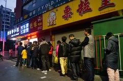 Shenzhen, Cina: fare la coda per comprare i biglietti di treno Fotografie Stock