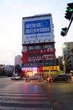 Shenzhen, Cina: fare la coda per comprare i biglietti di treno Fotografia Stock Libera da Diritti