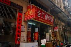 Shenzhen, Cina: il paesaggio del villaggio nella città Fotografia Stock