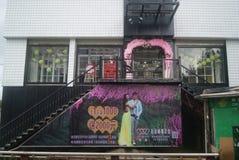 Shenzhen, Cina: negozio di fotografia di nozze Fotografie Stock Libere da Diritti