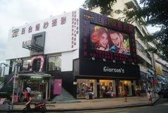 Shenzhen, Cina: negozio di fotografia di nozze Immagine Stock