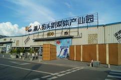 Shenzhen, Cina: nuovo pilastro del precursore di media Immagini Stock Libere da Diritti