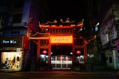 Shenzhen, Cina: Paesaggio del tempio di notte Immagine Stock Libera da Diritti