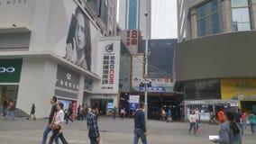Shenzhen, Cina: paesaggio della via di elettronica di huaqiangbei immagini stock libere da diritti