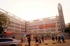 Shenzhen, Cina: Servizio della scuola secondaria di Xixiang e della High School Fotografia Stock Libera da Diritti