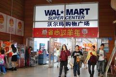 Shenzhen, Cina: Supermercato di WAL-MART all'entrata Fotografie Stock