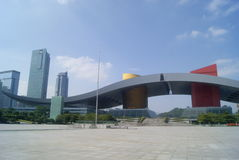 Shenzhen Civic Center Building Stock Images