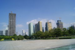 Shenzhen Civic Center Building Royalty Free Stock Image