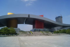 Shenzhen Civic Center Building Royalty Free Stock Photography