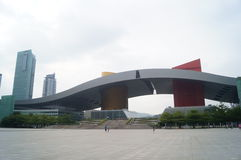 Shenzhen Civic Center Building Landscape. Shenzhen civic center of the architectural landscape in china Stock Image