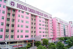 Shenzhen colleagues gynecology hospital Stock Images