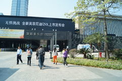Shenzhen Concert Hall Royalty Free Stock Photo