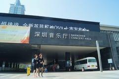 Shenzhen Concert Hall Stock Photos