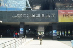Shenzhen Concert Hall Royalty Free Stock Photos
