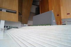 Shenzhen Concert Hall Stock Photo