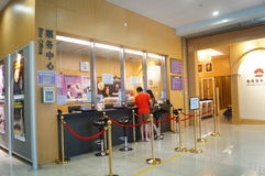 Shenzhen concert hall, the sale of tickets. People in the purchase. In China Royalty Free Stock Photo