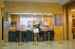 Shenzhen concert hall, the sale of tickets. People in the purchase. In China Stock Image